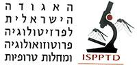ISPPTD